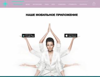 aquarianage.ru screenshot