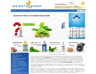 aquarium-service.kiev.ua screenshot