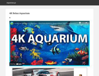 aquarium.gr screenshot
