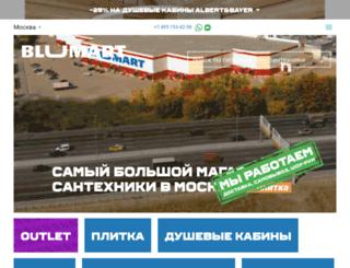aquasant.ru screenshot
