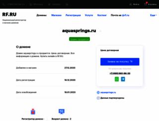 aquasprings.ru screenshot