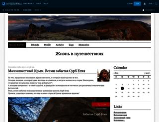 aquatek_filips.livejournal.com screenshot