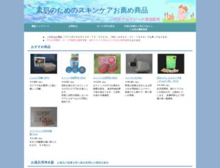 aquatheraphy.com screenshot