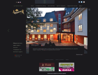 aquatonik.com screenshot