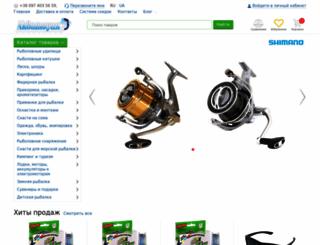 aquatory.com.ua screenshot