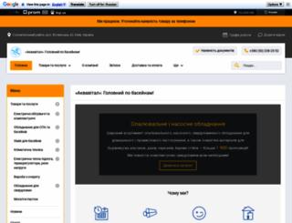 aquavital.prom.ua screenshot