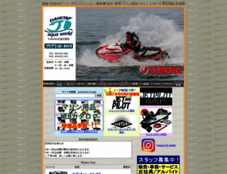aquaworld-d1.com screenshot