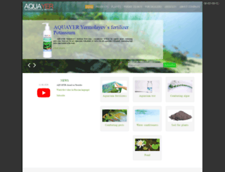 aquayer.com screenshot