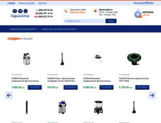 aquazona.com.ua screenshot