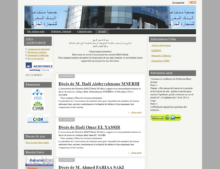 ar-bmcebank.ma screenshot