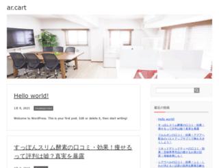 ar-cart.com screenshot