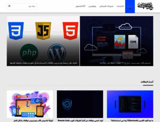 ar-wp.com screenshot