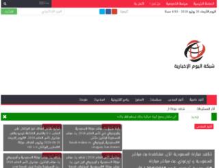 ar.aleymnews.com screenshot