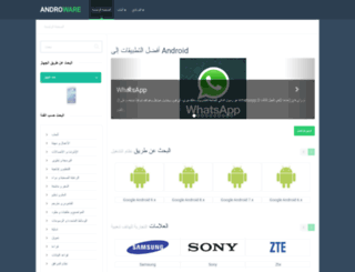 ar.androware.net screenshot