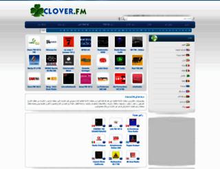 ar.clover.fm screenshot