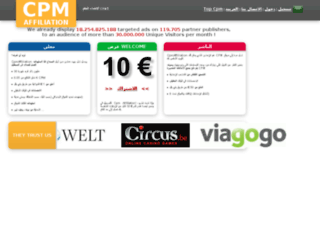 ar.cpmaffiliation.com screenshot