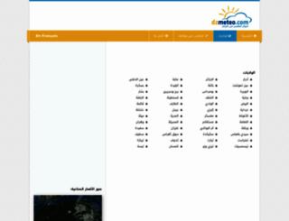 ar.dzmeteo.com screenshot