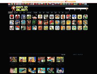 ar.gamerightnow.com screenshot
