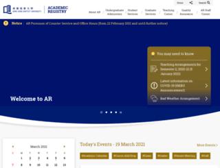ar.hkbu.edu.hk screenshot