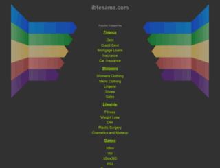 ar.ibtesama.com screenshot