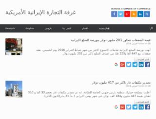 ar.iruscc.com screenshot
