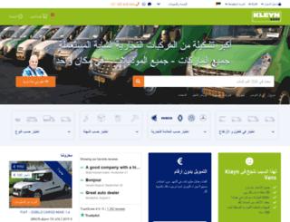 ar.kleynvans.com screenshot