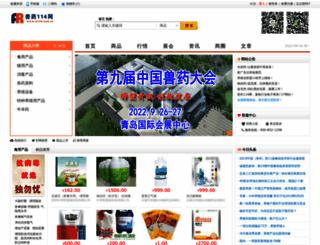 ar114.com.cn screenshot