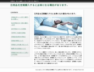 ar2day.net screenshot