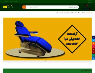 ara-sanat.com screenshot