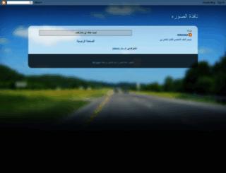 arab-beautiful.blogspot.com screenshot