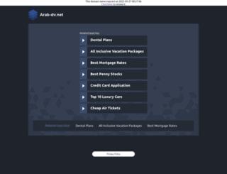 arab-dv.net screenshot