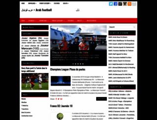 arab-football.blogspot.com screenshot