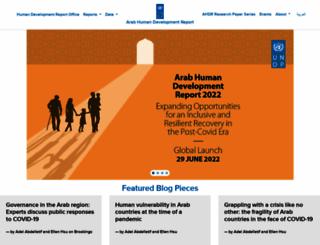 arab-hdr.org screenshot