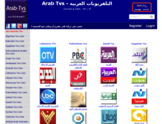 arab-tvs.com screenshot