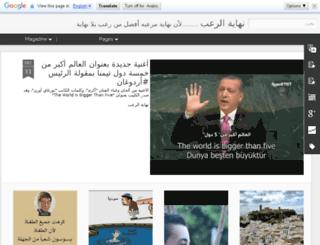 arab-worlds.blogspot.com screenshot