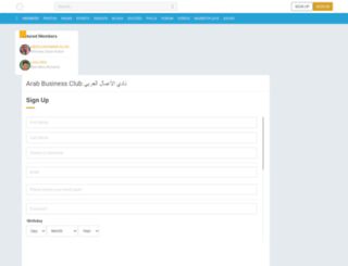 arabbusinessclub.org screenshot