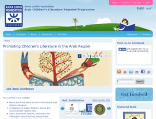 arabchildrensliterature.com screenshot