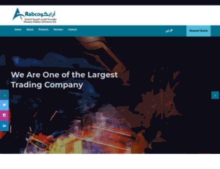 arabcoo.com screenshot