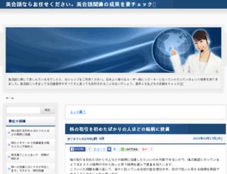 arabcrusher.com screenshot