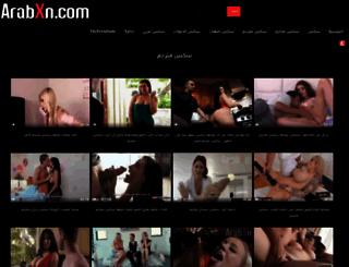 arabdn.com screenshot