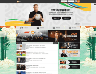 arabestar.com screenshot