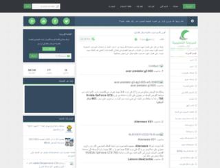 arabetutorial.blogspot.com screenshot