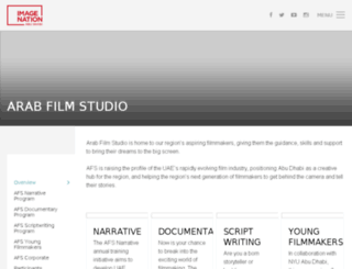 arabfilmstudio.com screenshot