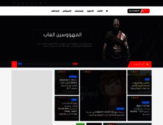 arabgeet7.blogspot.com screenshot