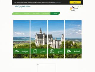 arabgermany.com screenshot