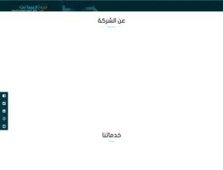 arabia2web.com screenshot