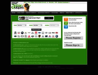 arabianautoparts.com screenshot