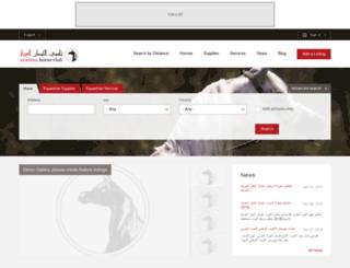 arabianhorseclub.com screenshot