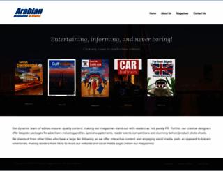 arabianmagazines.com screenshot