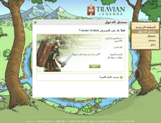 arabiats7.travian.com screenshot
